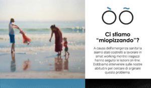 OtticaLAB - miopizzazione